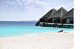 Maldivi, hotel Adaaran Select Meedhupparu